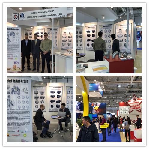 A 19ª Exposição Internacional de Equipamentos e Tecnologia de Petróleo e Gás